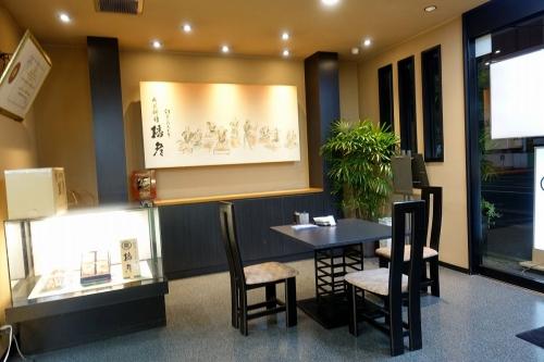 播彦 はりひこ 東大阪店 (6)