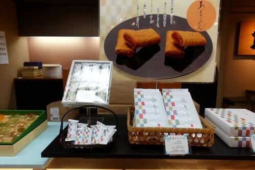 播彦 はりひこ 東大阪店 (9)