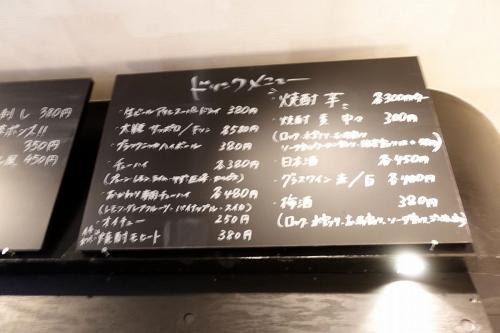 立ち飲み 海 (9)