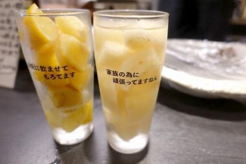 立ち飲み 海 (22)