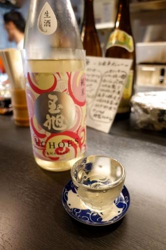 立ち飲み 海 (24)