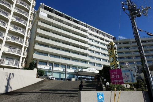 ホテル三楽荘 (8)