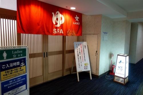 ホテル三楽荘 (23)