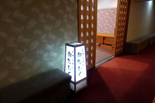 ホテル三楽荘 (24)