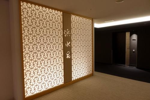 ホテル三楽荘 (54)
