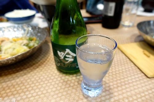 ホテル三楽荘 (40)