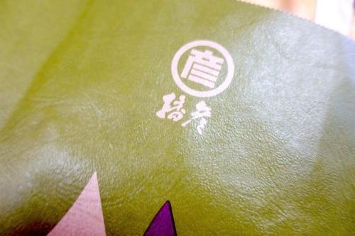 播彦 はりひこ 東大阪店 お菓子 (8)