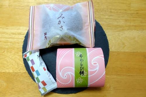 播彦 はりひこ 東大阪店 お菓子 (2)