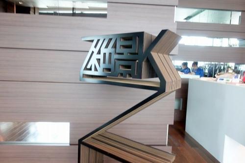レストラン ZK ジーケー 大阪マリオット都ホテル (35)