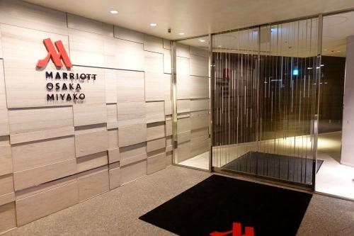 レストラン ZK ジーケー 大阪マリオット都ホテル (39)