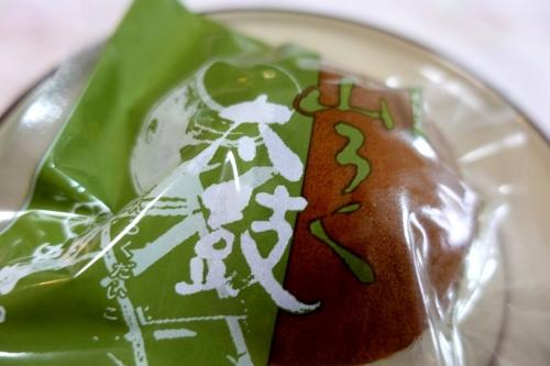 中村製菓 山ろく太鼓 (3)