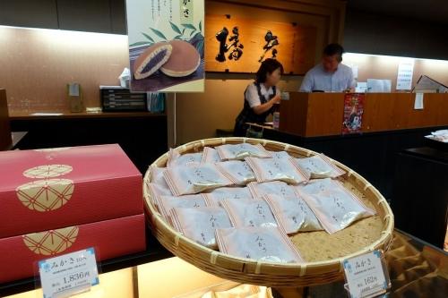 播彦 はりひこ 東大阪店 (7)