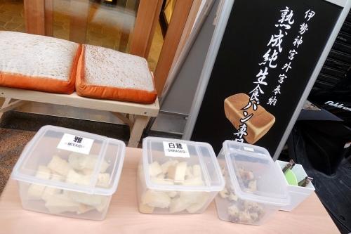 本多 大阪天満店 (5)