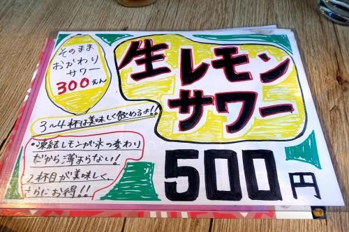 ウミヤ カフェ ウエストポイント UMIYA CAFE westpoint (1)