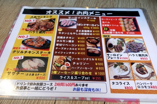 ウミヤ カフェ ウエストポイント UMIYA CAFE westpoint (2)