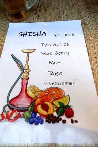 ウミヤ カフェ ウエストポイント UMIYA CAFE westpoint (4)
