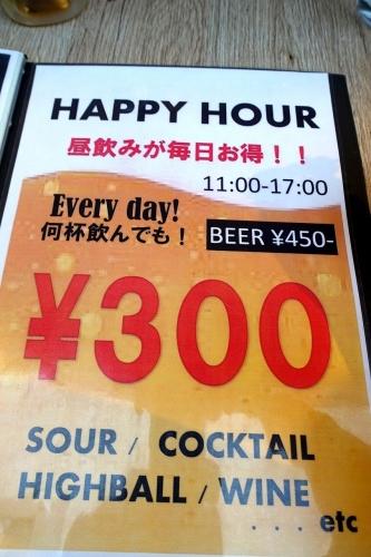ウミヤ カフェ ウエストポイント UMIYA CAFE westpoint (5)