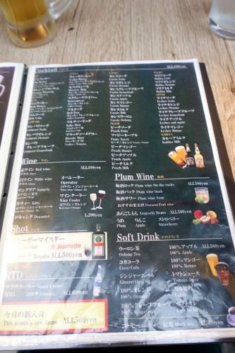 ウミヤ カフェ ウエストポイント UMIYA CAFE westpoint (7)