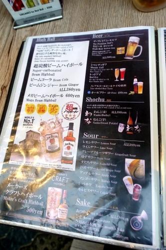 ウミヤ カフェ ウエストポイント UMIYA CAFE westpoint (8)