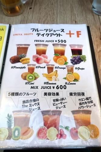 ウミヤ カフェ ウエストポイント UMIYA CAFE westpoint (9)