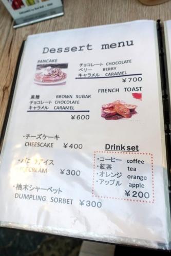 ウミヤ カフェ ウエストポイント UMIYA CAFE westpoint (12)