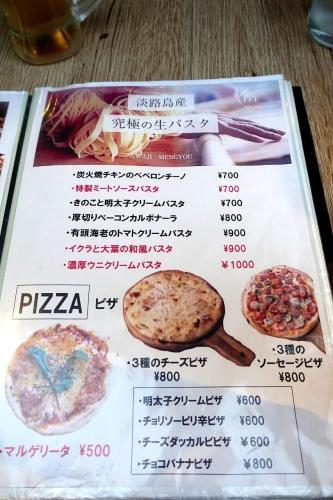 ウミヤ カフェ ウエストポイント UMIYA CAFE westpoint (13)