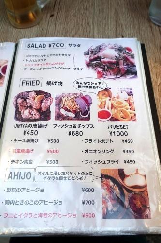 ウミヤ カフェ ウエストポイント UMIYA CAFE westpoint (15)