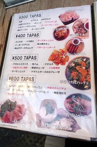 ウミヤ カフェ ウエストポイント UMIYA CAFE westpoint (16)