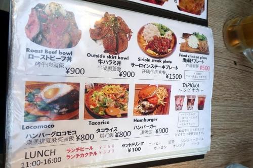 ウミヤ カフェ ウエストポイント UMIYA CAFE westpoint (17)