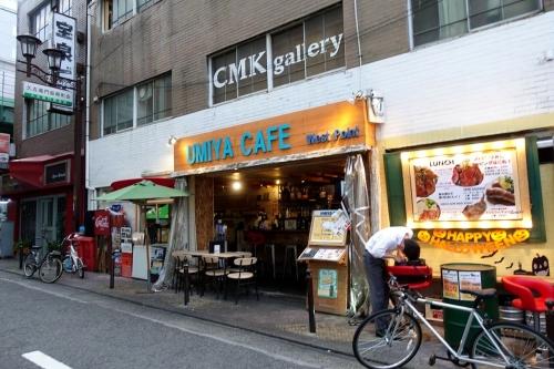 ウミヤ カフェ ウエストポイント UMIYA CAFE westpoint (28)
