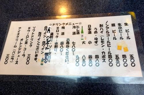 すし処 恵比寿 (32)