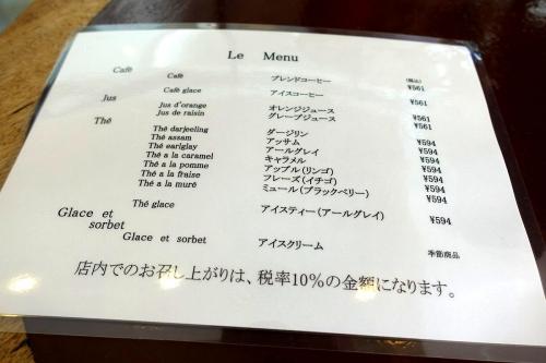 スーリール ダンジュ 本店 201910 (2)