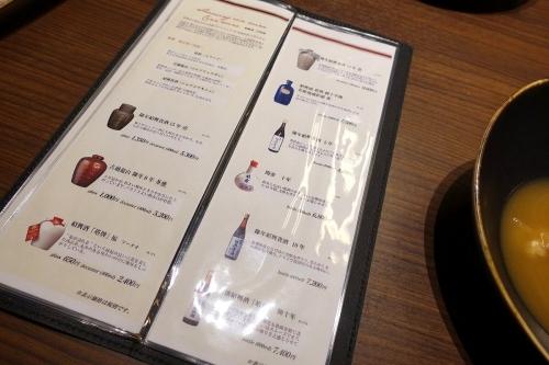 中国菜エスサワダ201910 (14)