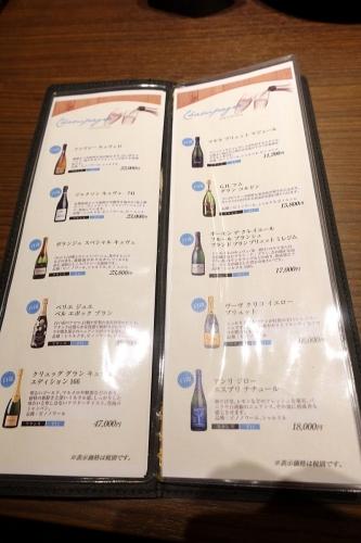 中国菜エスサワダ201910 (16)
