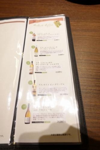 中国菜エスサワダ201910 (17)
