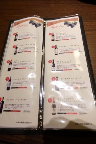 中国菜エスサワダ201910 (18)