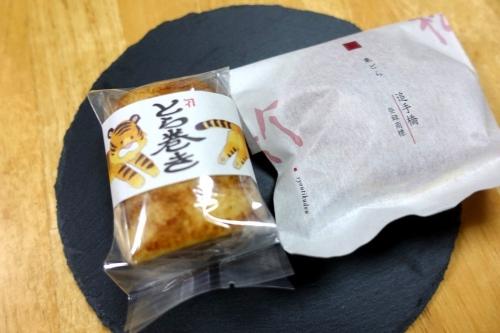 フルーツ餅 松竹堂 (14)