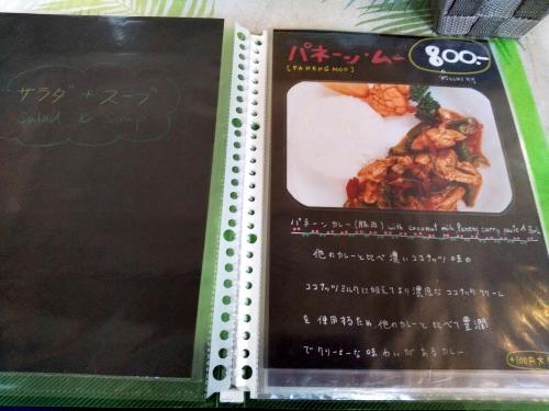 プーケット大阪タイ料理レストラン (9)