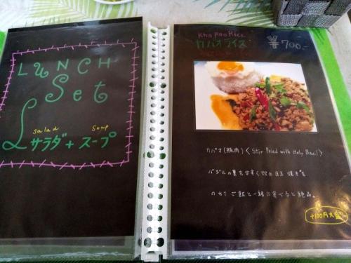 プーケット大阪タイ料理レストラン (10)