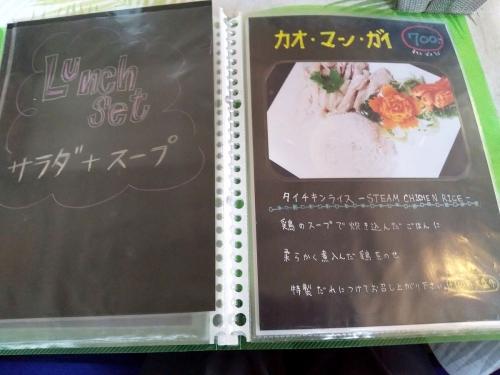 プーケット大阪タイ料理レストラン (11)