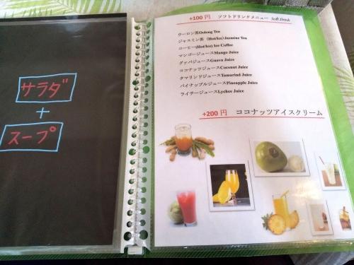 プーケット大阪タイ料理レストラン (12)