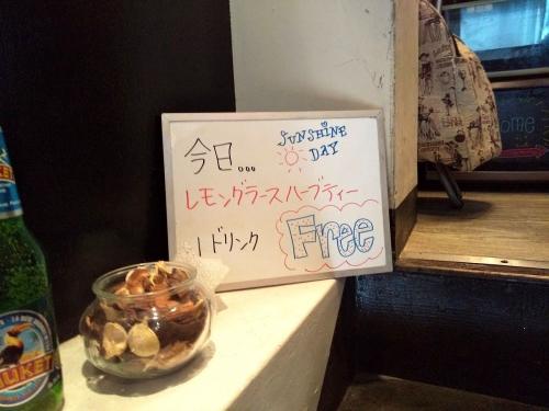 プーケット大阪タイ料理レストラン (22)