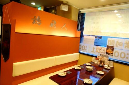 鶏飛人 とりびゅーと 河内永和店 (31)