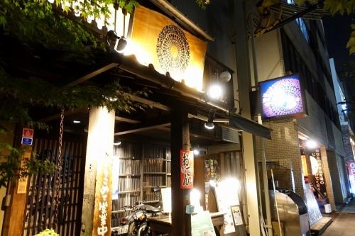 炭火焼居酒屋 まる 大手前店 (22)