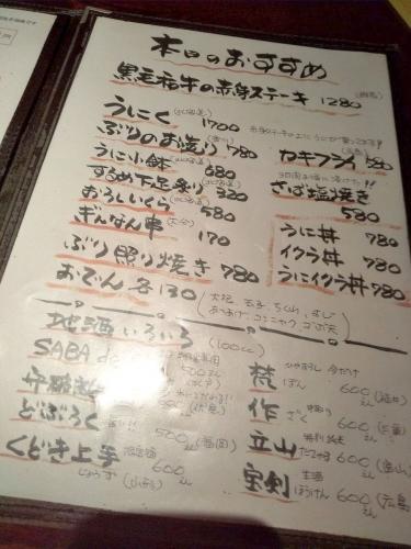 炭火焼居酒屋 まる 大手前店 メニュー (10)