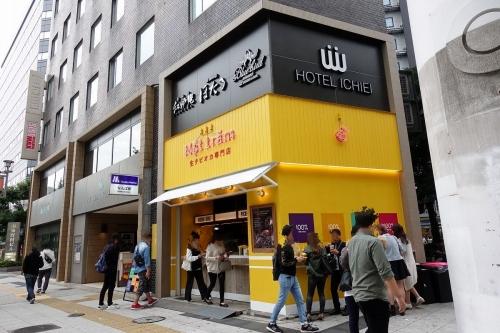 モッチャム なんば本店(ホットタピオカドリンク) (12)
