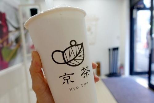 京茶 kyotea(ホットタピオカドリンク) (17)