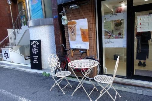 京茶 kyotea(ホットタピオカドリンク) (2)