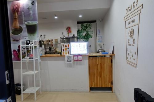 京茶 kyotea(ホットタピオカドリンク) (8)