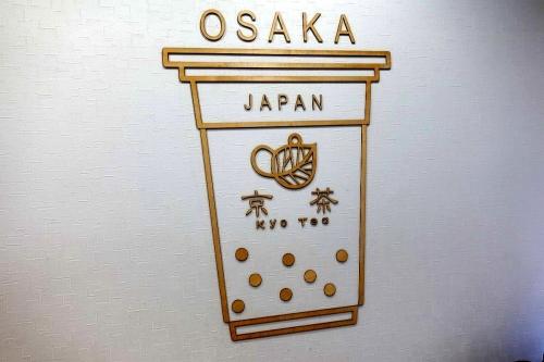 京茶 kyotea(ホットタピオカドリンク) (9)